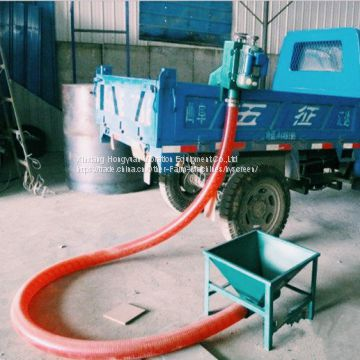 New stye agricultural automatic feed wheat grain screw