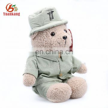Custom plush stuffed teddy bear toy with clothes for giveaway