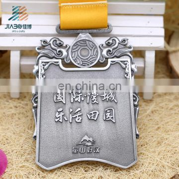 Wholesale Cheap Religious Sport award medals with ribbon