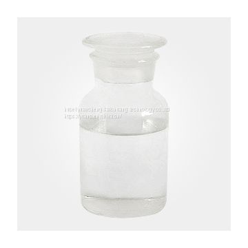 Geraniol(Food additive; High quality purity)