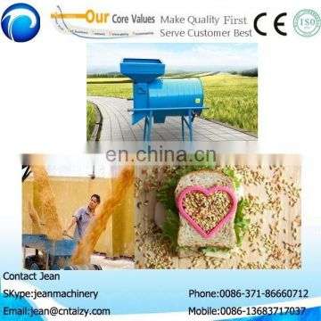 wheat/paddy/rice/millet/cocoa/corn seed /peanut winnowing or winnower machine