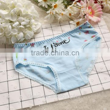 2017 new Gift box cotton lady underwear cute cotton lace sexy girl briefs panties