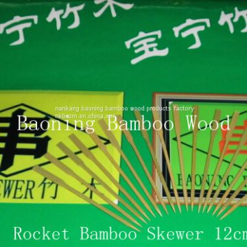 Green rectangle bamboo skewer 18cm