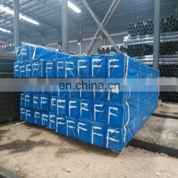 ms hollow mild square erw metal tube steel price box section