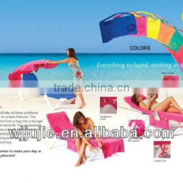 Wholesale Lounge Chair Cover & Beach Bag Pattern
