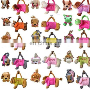 2014 newest plush animal hand bag for children wholesale
