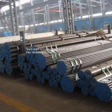 oil well perforated casing pipe ppf 7-3/4