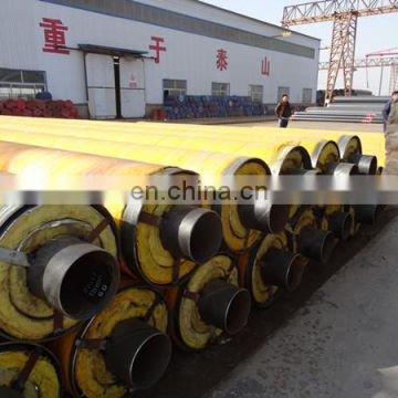 carbon seamless Steel Jacket steam direct-buried composite insulation steam pipe