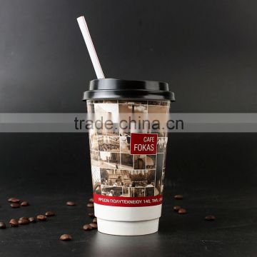 Disposable double wall paper coffee cups 20oz cup paper cup with lids
