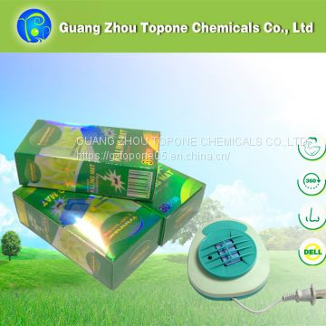 TOPONE Factory price Portable electronic mosquito repellent mats electric mosquito killer machine china maunfactrer