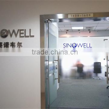 Sinowell (Shanghai) Co., Ltd.