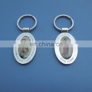 Mother Of Mercy and Mother of the Church Printing Logo Metal Key Ring