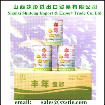 high grade hatching rate artemia cysts