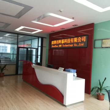 Shenzhen Amu Technology Co.,Ltd