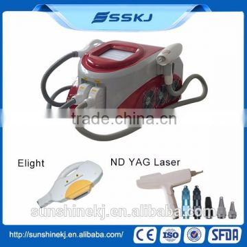 Hot Sale!2016 newly upgraded 4 in 1 e light ipl rf system