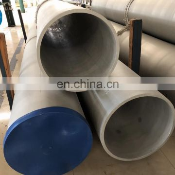 321 or 304 stainless steel round tube 0.9 wall thickness