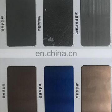 Color stainless steel /GOLD TITANIUM/ TITANIUM stainless steel plate / sheet