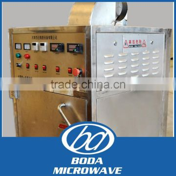 Microwave prickly ash drying sterilizing equipment