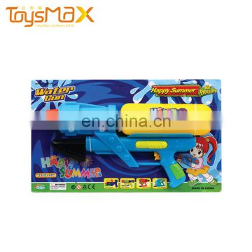 Cheap China Toys Plastic Water Gun Abs High Powered Water Gun