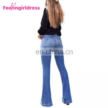 2017 Top Design High Waist Flare Pants Blue Women Jeans Trousers