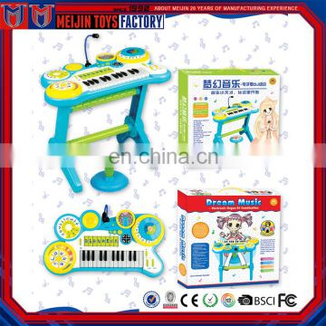 Multifunctional keyboard electronic organ DJ combination toys with sing microphone