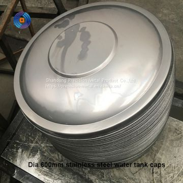 custom Dia 600mm Thk 0.36mm 304 stainless steel water tank lids for horizontal tank