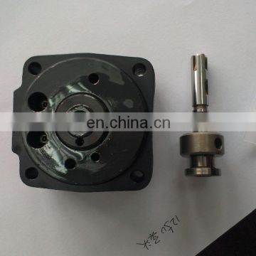 VE Fuel Rotor Head 1 468 334 870
