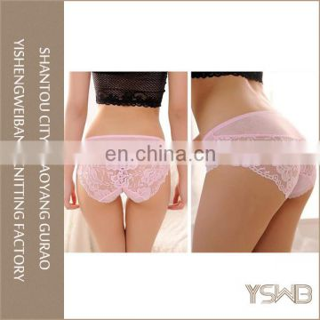 High quality eco-friendly comfortable cotton soft lady oem seamless panty