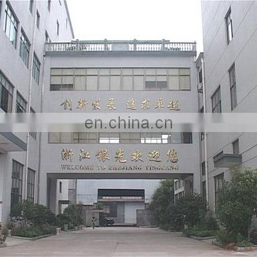 Zhejiang Yinguang Reflecting Material Manufacturing Co., Ltd.