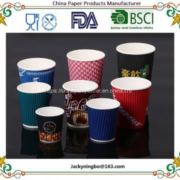 Quality Disposable Hot Coffee Insulated Paper Cups Stylish