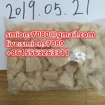 sell high purity Eutylone hydrochloride eutylone vendor in china high purity eutylone brown eutylone cas no 802855-66-9