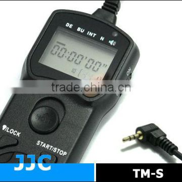 JJC TM-S digital time lapse intervalometer remote switch for SONY RM-DR1 for DSC-F717 DSC-F828 DSC-R1 DSC-V1 DSC-V3