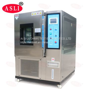 Programmable Temperature Humidity Chamber , Large Climate Walk in Test Room