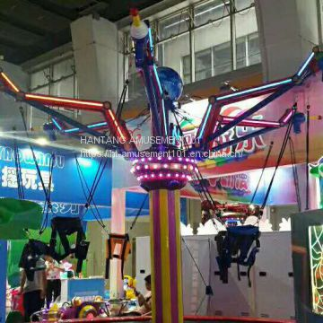 Zhongshan Hantang amusement rides trampoline aircraft for sale