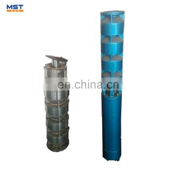 Submersible deep water suction pump