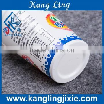 White Color 170ml PP cups for yogurt packing