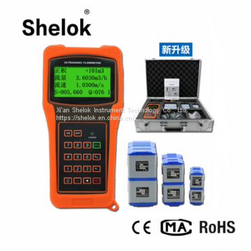 Professional handheld ultrasonic water flow testing meter