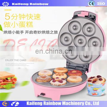 Easy Operation Factory Directly Supply Homeuse Donut Making Machine mini baked donut machine price