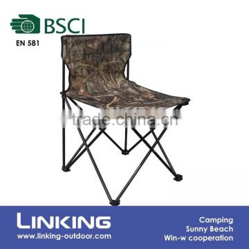 forest camouflage chair with backrest