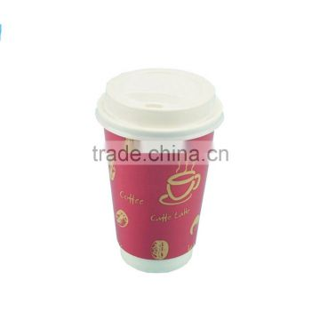 Custom Logo Printed Disposable paper coffee cups/disposable cups sleeve/disposable coffee cups with lid