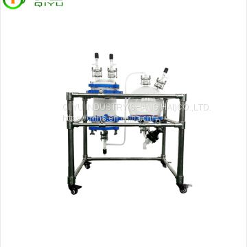 5L-200L Vacuum Filter Glass Reaction System