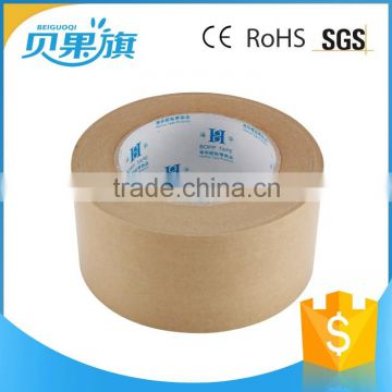 2016 water activated custom printed packing kraft paper elastic rubber tape for underwear