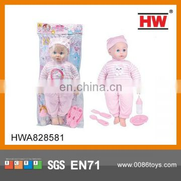 Latest 16 Inch Hand Made Cotton Doll Toy With IC (Battery Included)