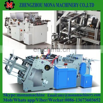 008613673603652 Paper Container Making Machine/Paper cake cup forming machine/Paper cake cup making machine