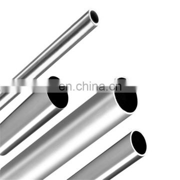 8k mirror finish CrMnNiN17-7-5 201 stainless steel square pipe