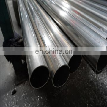 304 cheap food grade stainless steel pipe price