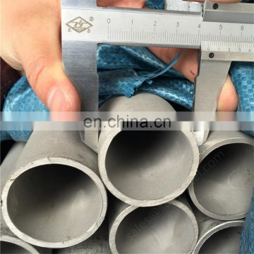 2.5 inch stainless steel pipe 304 304l