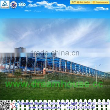 prefabricated steel structure/steel frame structure building/prefab steel structure