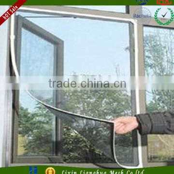 DIY magnetic insect screen window with our own patent/magnetic fiberglass window screen Mesh Screen Window Covering