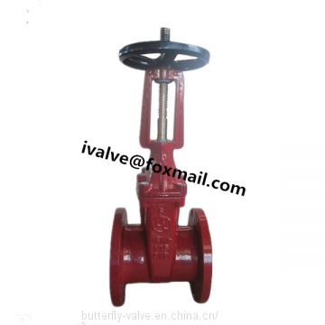 FM UL Fire Fighting Gate Valve